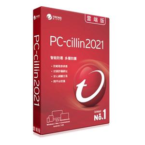 趨勢科技 PC-cillin 2021 雲端版 一年三台防護版